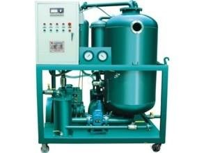 Multifunctional Lubricating Oil Purifier